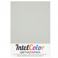 Бумага цветная IntelColor (А4, 80 г/кв.м, Cерый, 50 листов)